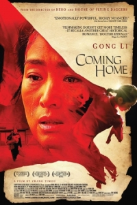 coming_home_poster