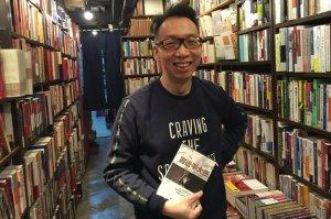 hk-books-2-2-16_custom-2cd989c3de85dc7c07cb46a2c1b1b52153fb5832-s800-c85